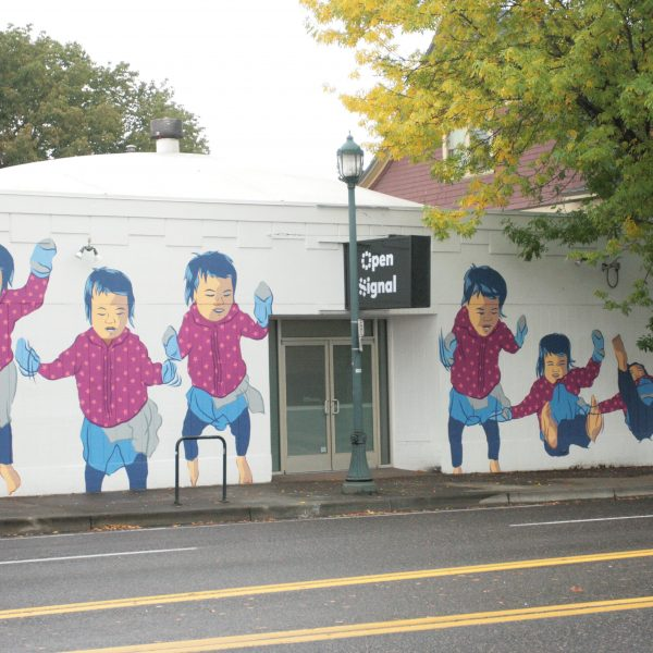 Our New Mural is Finished!
