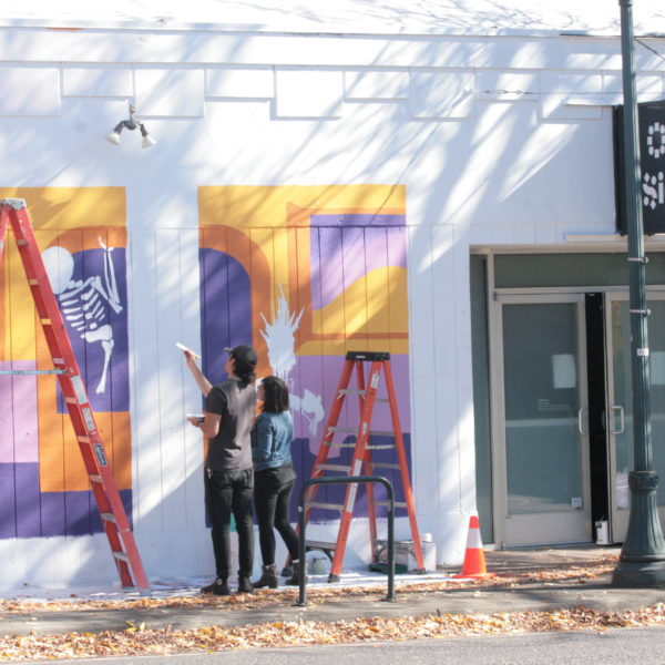 Press Release: New Mural Materializing Now on NE Martin Luther King, Jr. Boulevard